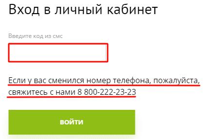 быстрый кредит приват24 отзывы