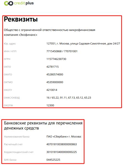 Купить зарядное устройство для телефона самсунг в москве